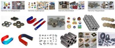 металлы которые не магнитятся