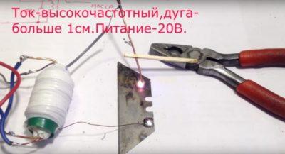 Как сделать сварку из трансформатора