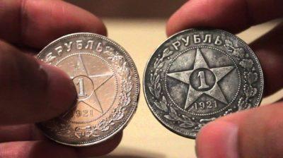 Как проверить подлинность монеты из серебра