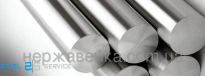 Какие стали являются легированными