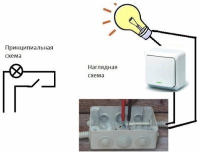 Как подключить выключатель с тремя проводами