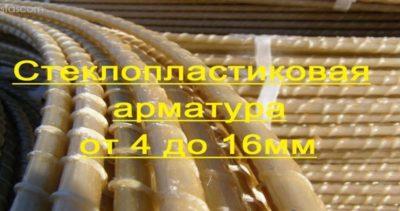Сколько прутьев арматуры в 1 тонне