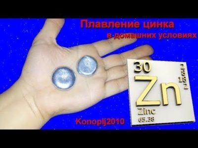 Чем можно расплавить алюминий
