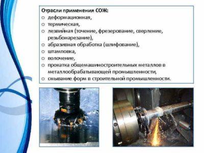 Для чего нужна термическая обработка стали