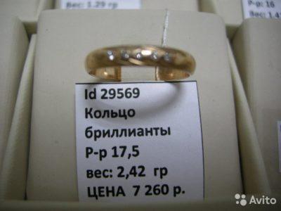 Сколько в среднем весит золотое кольцо