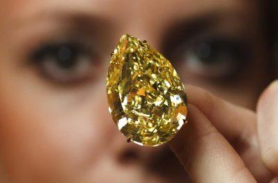 Какое самое дорогое золото в мире