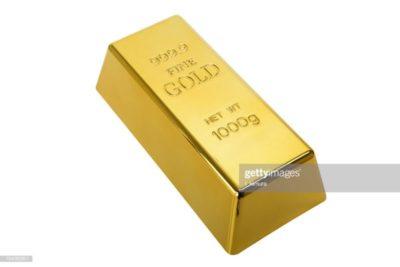 Сколько весит слиток золота 999 пробы