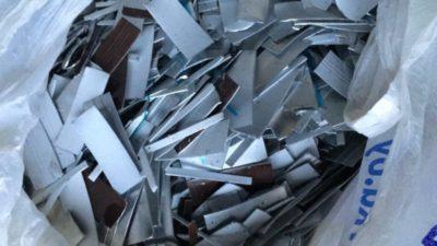 Что такое лом цветных металлов